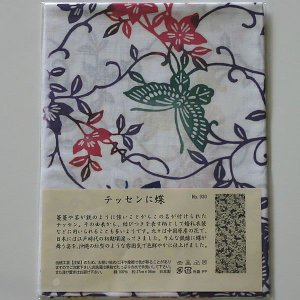 剣道 面手拭い(面タオル) ● 梨園染手ぬぐい「テッセンに蝶」