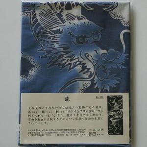 剣道 面手拭い(面タオル) ● 梨園染手ぬぐい「龍」|kendouya