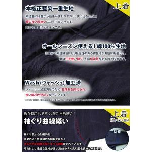 ●正藍染一重剣道着(上着)|kendouya|04