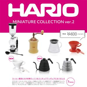 【12個入りBOX】HARIO (ハリオ)ミニチュアコレクション 第2弾 【ケンエレファント公式】|kenelephant