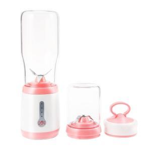 多機能ポータブル電気ジュースカップusb充電式ジューサーブレンダーメーカーシェーカースクイーザフルーツオレンジジュース抽出器 Light Pink|kenji1980-store