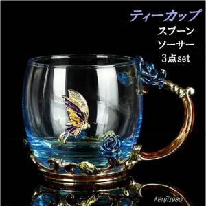 ティーカップ ガラス 高級 ブルークリスタル  4点セット (ティースプーン・コースター・クロス付)  エナメル マグ 金属彫刻 / ショート|kenji1980-store