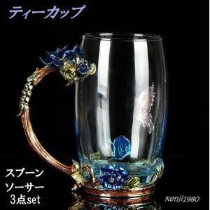 ティーカップ ガラス 高級 ブルークリスタル  4点セット (ティースプーン・コースター・クロス付)  エナメル マグ 金属彫刻 / ロング|kenji1980-store