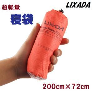 寝袋 1人用 軽量 シュラフ コンパクト ポータブル スリーピングバッグ LIXADA オレンジ kenji1980-store