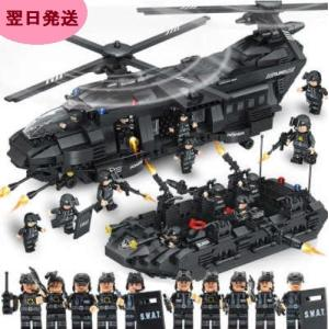 レゴ互換 swat スワットチーム チーム輸送ヘリコプター 軍事都市警察官 ヘリ ブロック 1351...