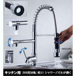 温水&冷水の混合水栓はおしゃれなクローム仕上げの蛇口&シャワー。 デュアル回転注ぎ口...