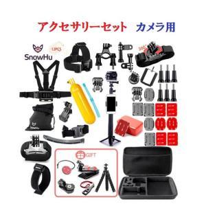 アクセサリーセット GS21X キット Gopro hero カメラ用 SJCAM XIAOMI EKEN 三脚|kenji1980-store