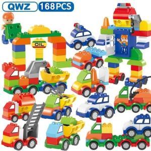 ブロック レゴデュプロ互換 106ピース カラフルシティ 乗り物 車 おもちゃ (106+62ピース)