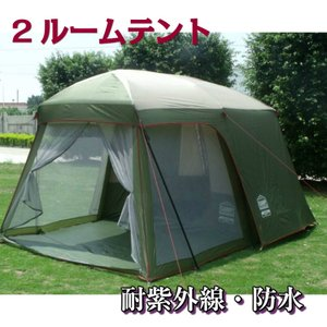 2ルーム キャンプテント 防水 オールシーズン (4人+) リビングとベッドルーム 高さ200cm 高品質 アウトドア kenji1980-store