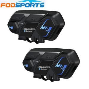 バイク インカム オートバイ FODSPORTS M1-S 2台 セット 最大8人同時通話 Bluetooth4.1 全二重通信 インターコム 連続使用10時間|kenji1980-store