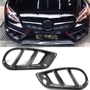 Cクラス カーボン フロントバンパーエアベント カバートリム メッシュグリルフレームメルセデス W205 C43 AMG C180 C200 スポーツ 2015-2019|kenji1980-store