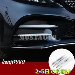ベンツ C クラス W205 C180 C260 C300 ABS クロムメッキ フロント バンパー グリル フォグライト トリムカバー 4個|kenji1980-store