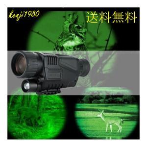 光学デジタル IR ナイトビジョン ナイトスコープ 5×40mm ミリタリー 単眼鏡 望遠鏡 スコープ 暗視カメラ ビデオ 赤外線 200m|kenji1980-store