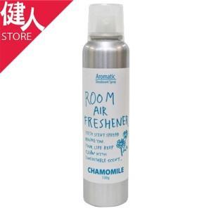 「ルームエアフレッシュナー カモミール 130g」は消臭機能付きエアゾールスプレー。微粒子のミストが...