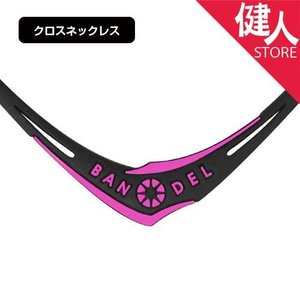 BANDEL (バンデル) クロス ネックレス ブラック×ピンク  - BANDEL