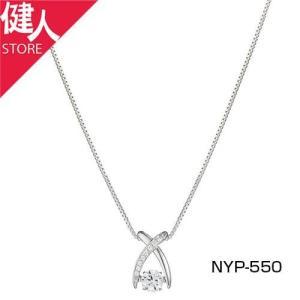 クロスフォーニューヨーク ダンシングストーン NYP-550  - クロスフォー|kenjin