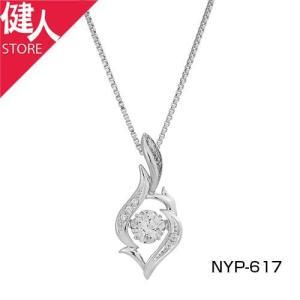 クロスフォーニューヨーク ダンシングストーン NYP-617  - クロスフォー|kenjin