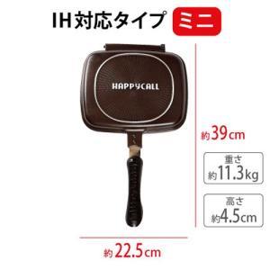 ハッピーコール ホットクッカーグルメパン ミニ 直火専用 ブラウン  - デガ kenjin 03