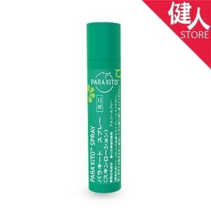 パラキート PARAKITO スプレーミニ 5ml  - ブルーベルジャパン kenjin