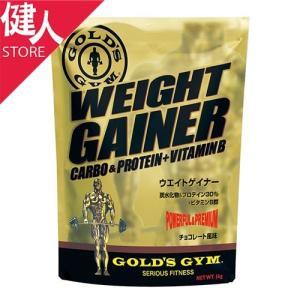「ゴールドジム ウエイトゲイナー 3kg」は、激しい運動により消費するエネルギー源を効率良く補給でき...