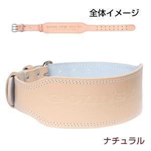「ゴールドジム EXレザーベルト」は、高級レザーを使用したトレーニングベルトです。使えば使うほど革が...