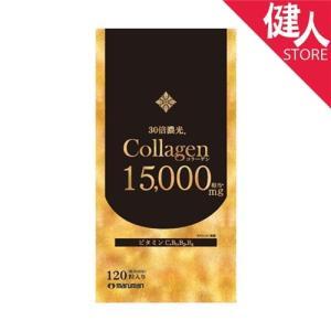 コラーゲン15000 120粒  - マルマン|kenjin
