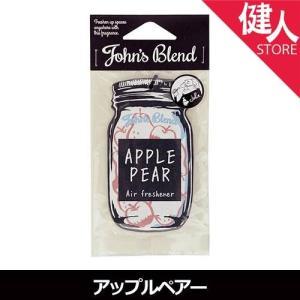Johns Blend エアフレッシュナー アップルペアー  - ノルコーポレーション kenjin