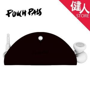 ポーチパルス Pouch Pals イヤホンケース ブラック  - ポーチパルス kenjin