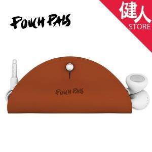 ポーチパルス Pouch Pals イヤホンケース ブラウン  - ポーチパルス kenjin
