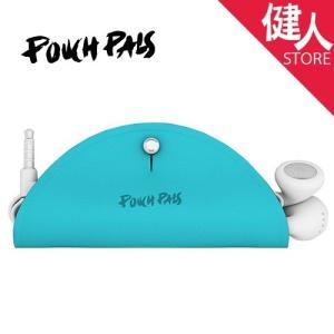 ポーチパルス Pouch Pals イヤホンケース ターコイズ  - ポーチパルス kenjin