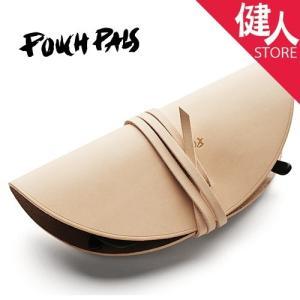 ポーチパルス Pouch Pals サングラスケース オフホワイト  - ポーチパルス kenjin