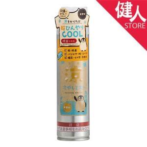 ミミアミィ 布用冷やしミスト 無香料 160ml  - クイックレスポンス|kenjin