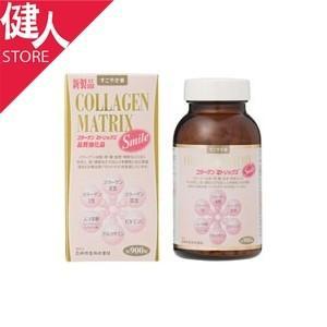 コラーゲンマトリックススマイル  900粒  - 三井物産|kenjin