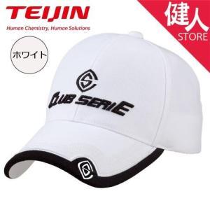 テイジン ゲットコールズ ホワイト  - 帝人|kenjin