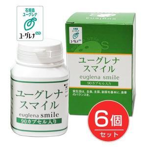 ユーグレナ スマイル 90粒×6個セット  - コーワリミテッド|kenjin