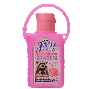 手ピカジェル おでかけローズの香り 60ml|kenjoy