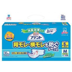 ≪送料無料≫アテント 消臭効果付きテープ式 背モレ・横モレも防ぐ Mサイズ 30枚×2個セット|kenjoy