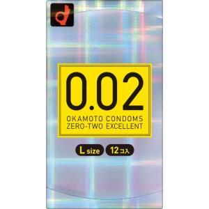うすさ均一0.02EX Lサイズ 12個入|kenjoy
