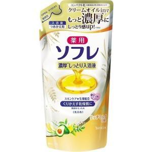 薬用ソフレ 濃厚しっとり入浴液 リッチミルク つめかえ 400mL|kenjoy