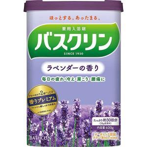 バスクリン ラベンダーの香り 600g|kenjoy