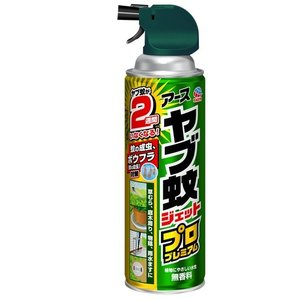アースヤブ蚊ジェットプロ プレミアム 450mL|kenjoy