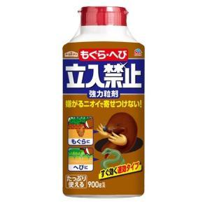 アースガーデン もぐら・へび立入禁止 粒剤 900g|kenjoy
