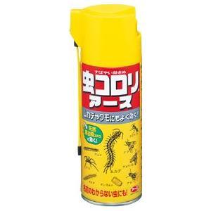 虫コロリアース(エアゾール) 300ml|kenjoy