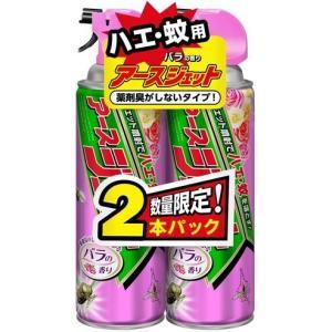 アースジェット バラの香り 2本パック 450ml×2|kenjoy