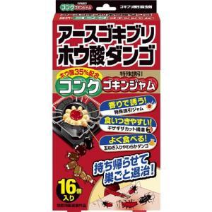 アースゴキブリホウ酸ダンゴ コンクゴキンジャム 32g(16コ)|kenjoy