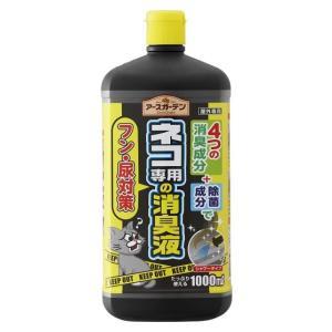 アースガーデン ネコ専用の消臭液 1000mL|kenjoy