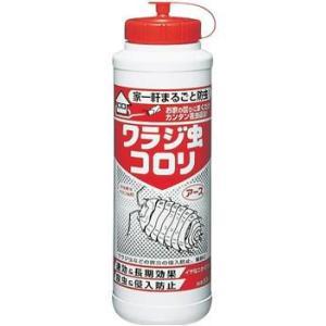 ワラジ虫コロリ 550g|kenjoy