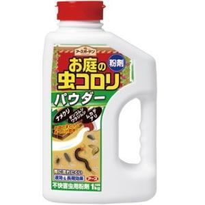 アースガーデン お庭の虫コロリパウダー 1kg|kenjoy