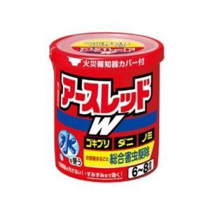 【第2類医薬品】アースレッドW 6〜8畳用 10g|kenjoy