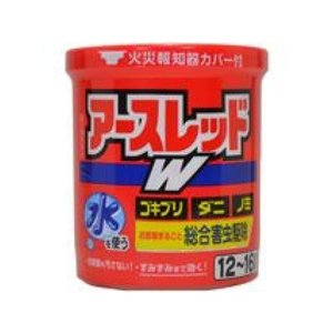 【第2類医薬品】アースレッドW 12〜16畳用 20g|kenjoy
